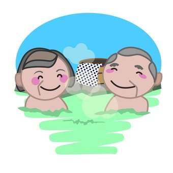 An old couple immersed in hot springs
