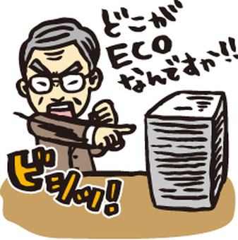What is ECO !?