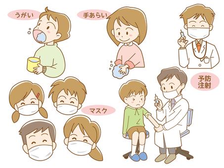 Cold prevention set