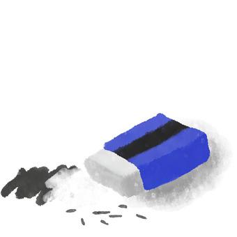 Watercolor of eraser