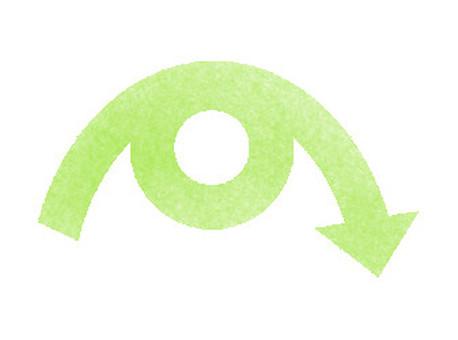 화살표 (녹색)