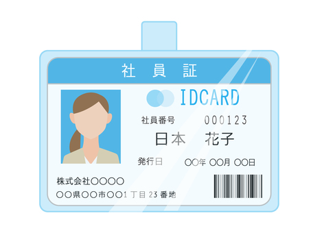 Employee Identification Card 3