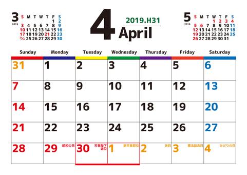 Calendar April 2019