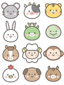 Cute Zodiac zodiac animals New Year's card set
