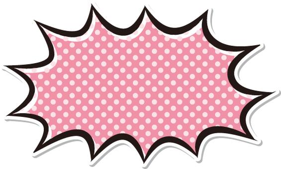 Speech balloon 7_ pink