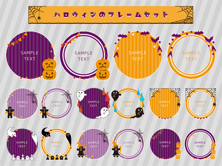 Halloween ring material collection