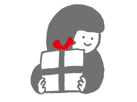 Gifts (color)