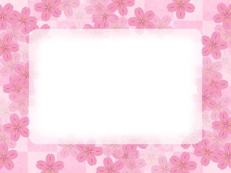 Background - Sakura 58