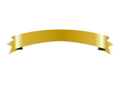 Gold Ribbon (thin) 2
