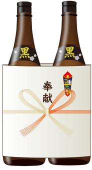 Sake dedication