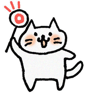 A cat holding a circle mark