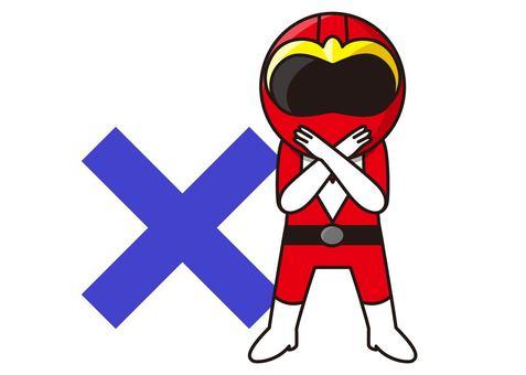 Red Ranger - ×