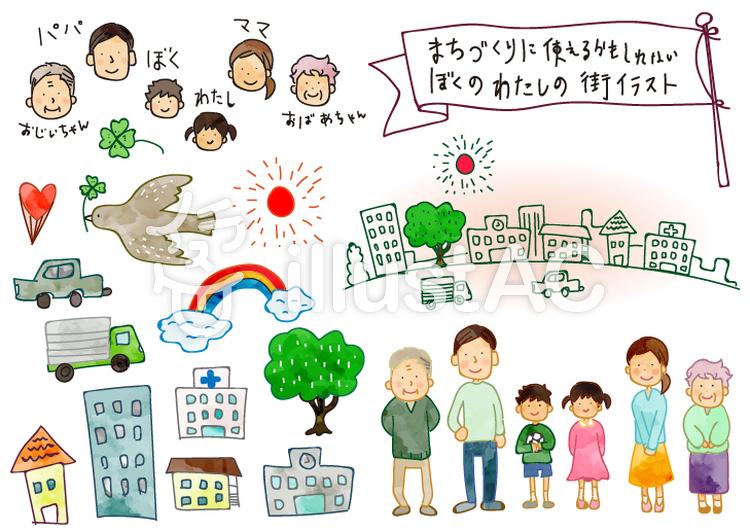 街づくりや家庭 家族イラストイラスト No 1065985無料イラストなら