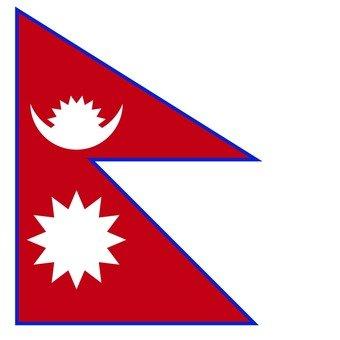 尼泊爾國旗