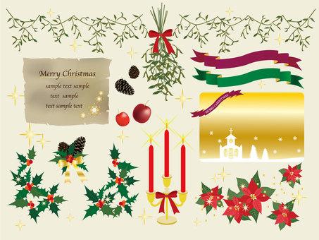 圣诞套装3