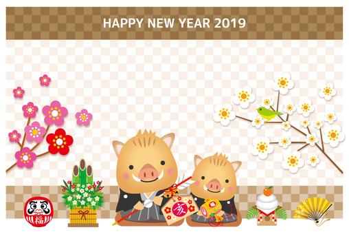 猪の親子の挨拶の年賀状その2