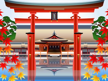 秋の世界遺産広島県厳島神社鳥居越しの社殿