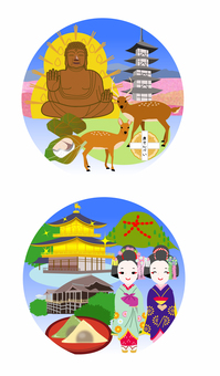 Image of Kyoto, Image of Nara