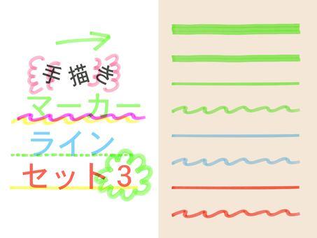Hand-painted marker line set 3