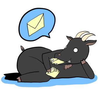 A black goat