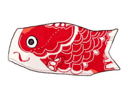 Koinobori (red)
