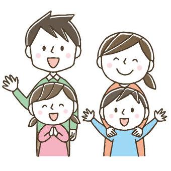 Cute family / parent / child / person set