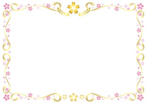 Sakura Ribbon Certificate Frame