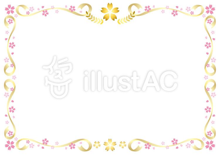 桜リボンの表彰状枠イラスト No 767009無料イラストならイラストac