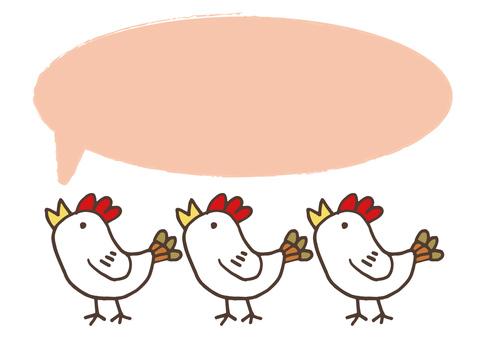 chicken_ chicken 11_ speech bubble