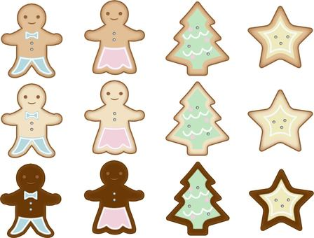 Ginger Man Cookie
