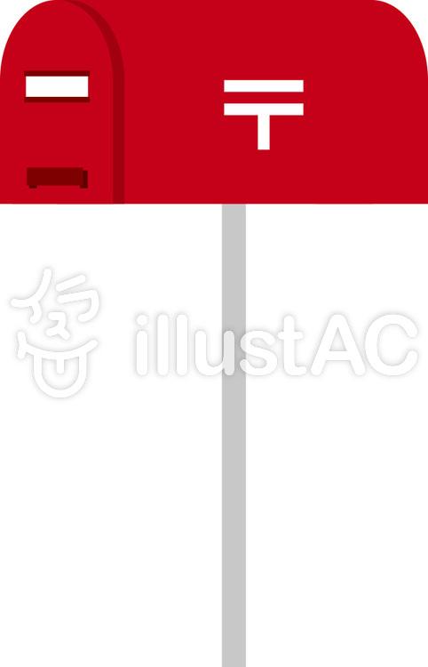 郵便ポスト家庭用 洋風 Postイラスト No 163294無料