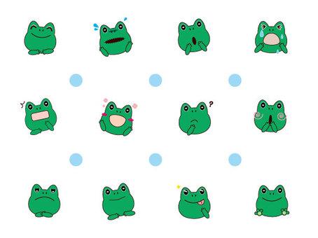Frog - Wallpaper 2