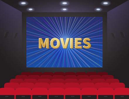 Movie Theater _ Screening