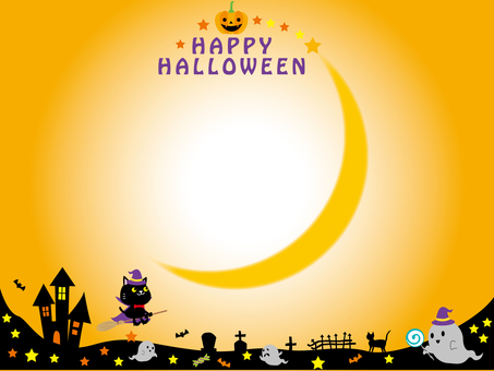 Halloween black frame