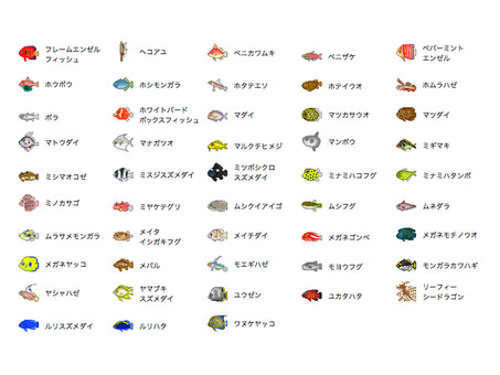 鹹水魚圖標集5