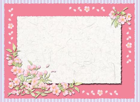 Sakura Spirit Card (Pink) ★ 0047-K