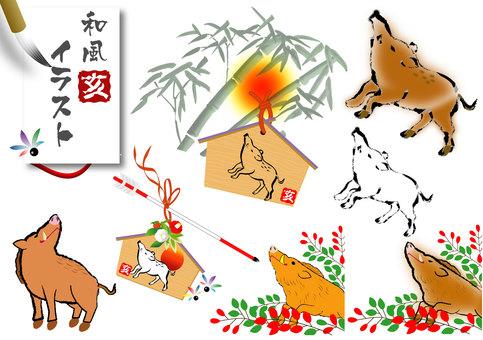 和風筆書き風猪のイラスト