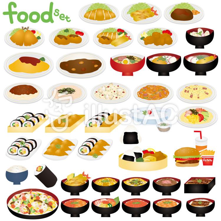 食べ物セットイラスト No 513025無料イラストならイラストac