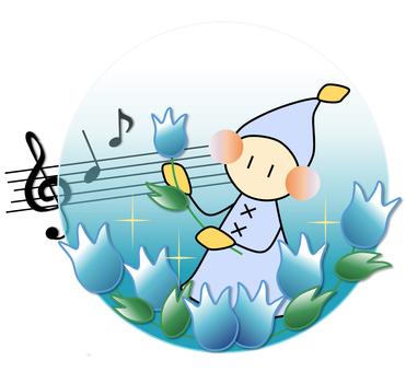 Dwarf _ Music _ 28