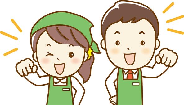 Super clerk 2 people 01 up