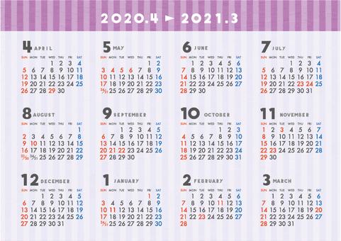 Calendar _ horizontal P beginning April, 020