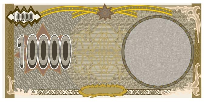 Original banknotes