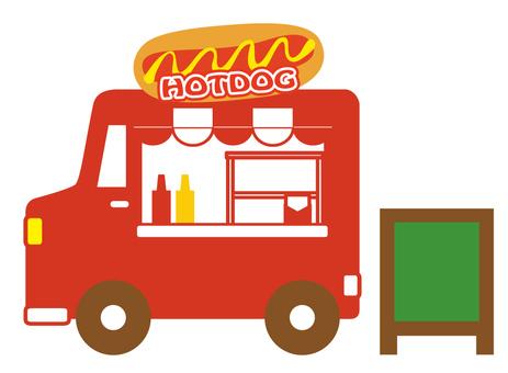 Hot dog stalls