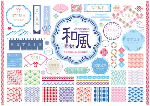 Japanese style frame-pop coloration-