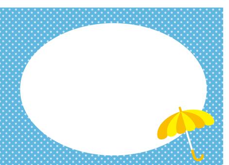 Umbrella frame rainy season
