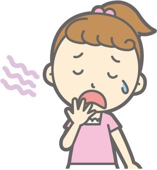 Girls Short Sleeve a - Yawning - Bust