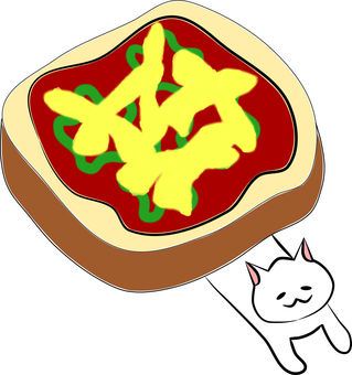 Pizza toast with Nyanko