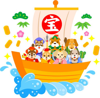 Year's treasure ship