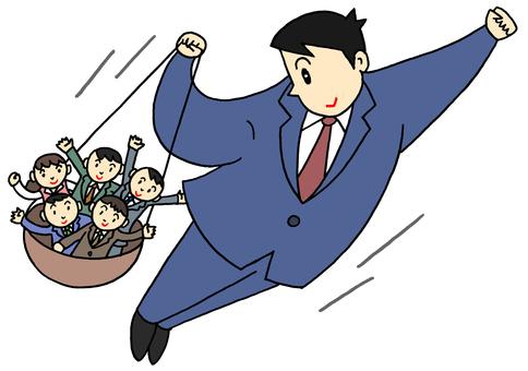 Organizational leader.3