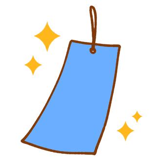 Glitter strip (blue)